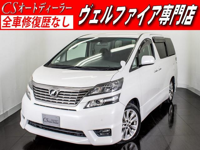 トヨタ 2.4Z プラチナムセレクション 1オーナー HDDナビ