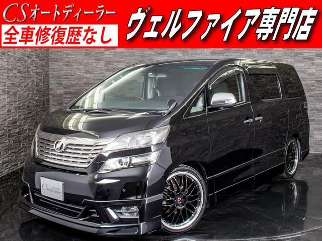 トヨタ 2.4Z プラチナムセレクション フルエアロ 新品20AW