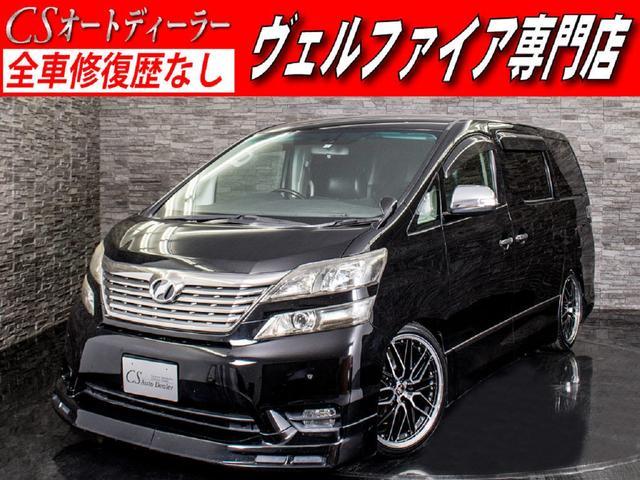 トヨタ 3.5Z プラチナセレクションII タイプゴールド BIGX