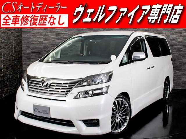 トヨタ 2.4 Z プラチナセレクション2 両自ドア HDD