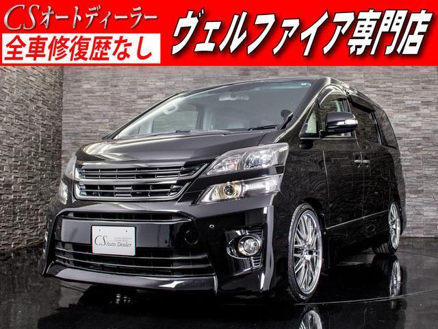 トヨタ 2.4Z ゴールデンアイズ HDDナビリアモニター両自ドア
