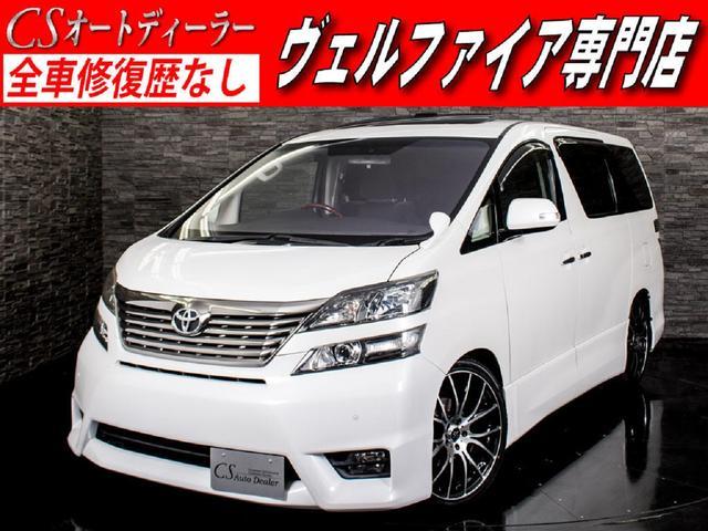 トヨタ 3.5Z Gエディション 20AW サンルーフ 両自動ドア