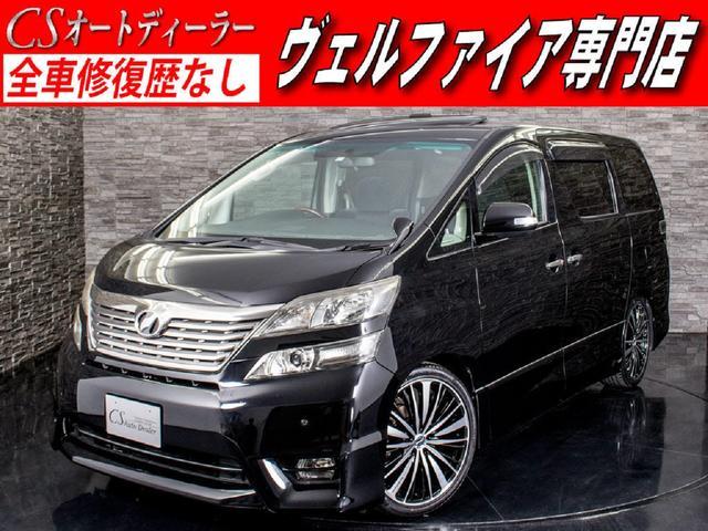 トヨタ 2.4Z 新品20AW ローダウン ツインナビ プレミアS