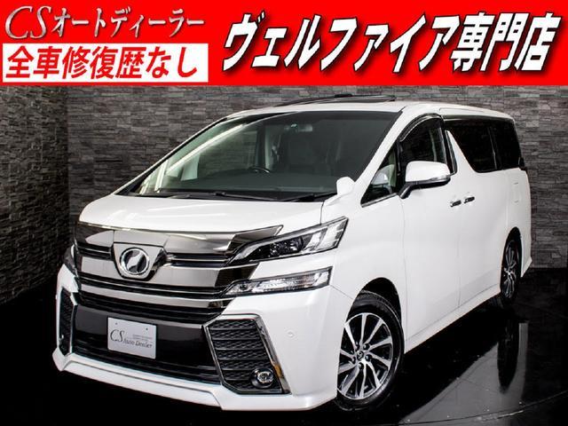 トヨタ 3.5ZA Gエディション 10インチSDナビ リアモニター