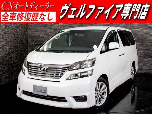 トヨタ 2.4Z プラチナセレクション プレミアムSS  両自動ドア