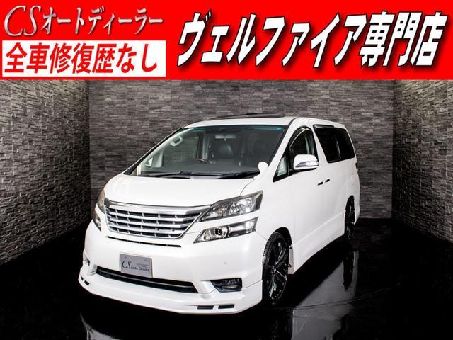 トヨタ 2.4Z プラチナII プレミアS サンルーフ 新品20AW