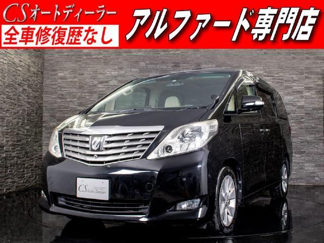 トヨタ 240G サンルーフ プレミアムSS HDD/リアモニター