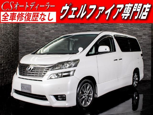 トヨタ 2.4Z サンルーフ Pバックドア 両側自動ドア HDD
