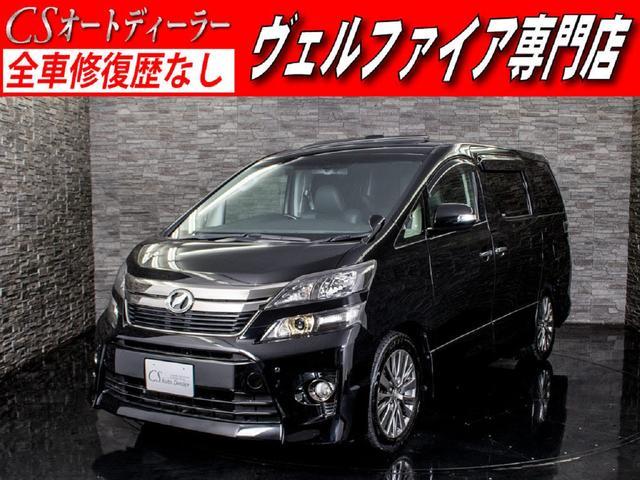 トヨタ 2.4Z ゴールデンアイズ 禁煙 サンルーフ 両自ドア