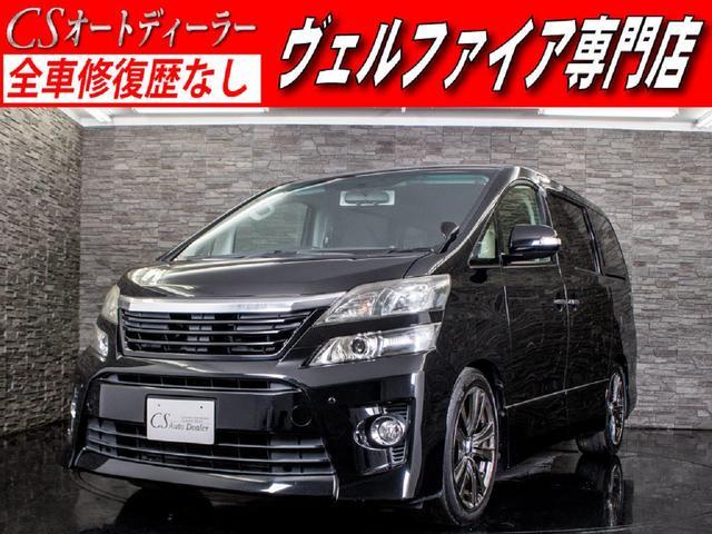 トヨタ 2.4Z 両側自動ドア 19AW ローダウン HDDナビ