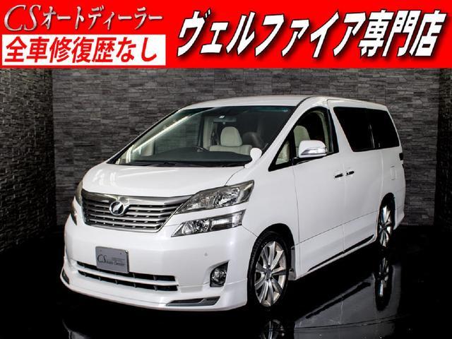 トヨタ 3.5V モデリスタエアロ 新品本革HDDツイン  両自ドア