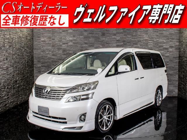 トヨタ 3.5V プレミアムSS モデリスタ リアモニター 地デジ
