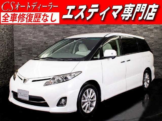 トヨタ 2.4アエラス Gエディション 両側自動ドア 禁煙車 HDD