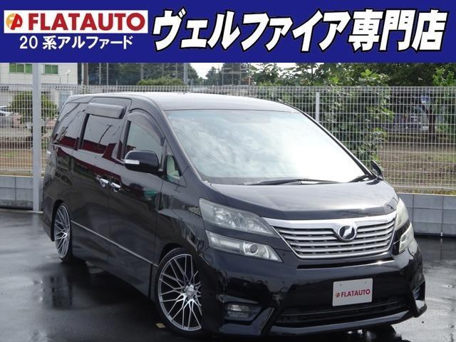 トヨタ 2.4Z HDDナビ 両側自動ドア 20インチAW 車高調