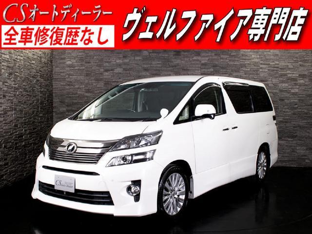 トヨタ 2.4Z Gエディション ALPINE BIG-X リアモニ