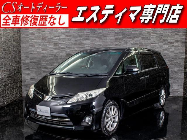 トヨタ エスティマ 2.4アエラス Gエディション 禁煙 フリップモニター 両自