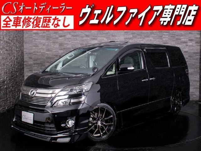 トヨタ ヴェルファイア 3.5Z Gエディション BIG-Xナビ サンルーフ20AW