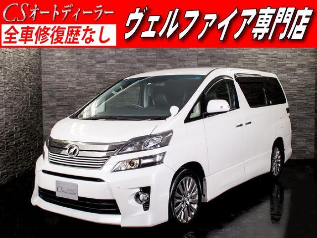 トヨタ 2.4Z ゴールデンアイズ 禁煙1オーナーシステムコンソール