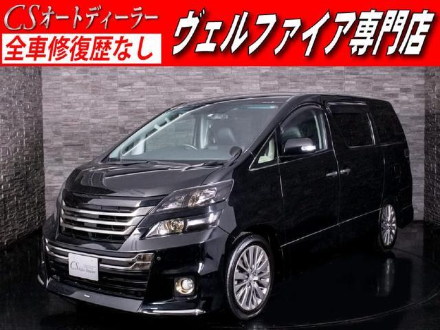 トヨタ 3.5Z ゴールデンアイズIIモデリスタ 半革 リヤモニタ