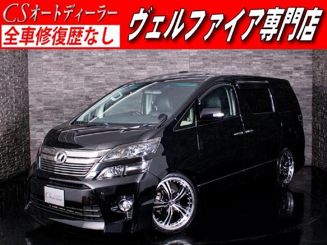 トヨタ 3.5Z 新品20AW サンルーフ SDナビフリップモニター
