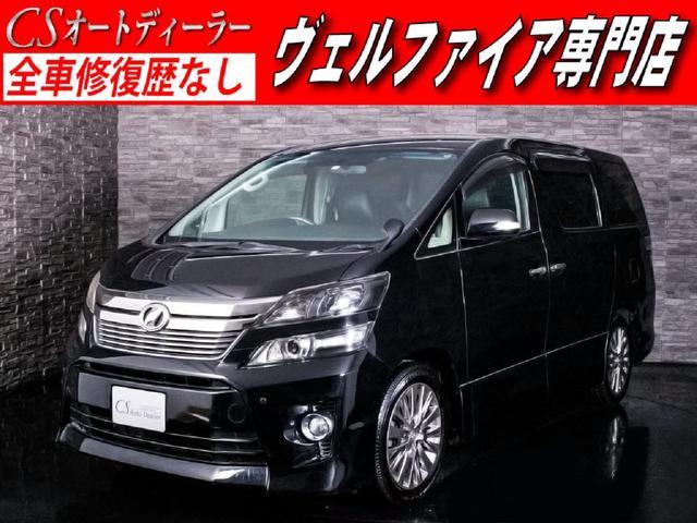 トヨタ 2.4Z システムコンソール 両側自動ドア 7人乗オットマン