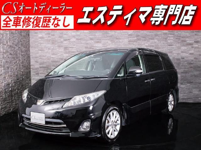 エスティマ(トヨタ) 2.4アエラス Gエディション 中古車画像