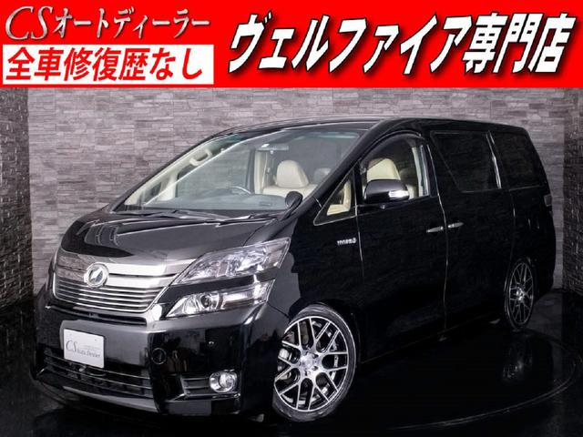 トヨタ X 禁煙 HDDナビ リヤモニター 車高調 両側自動ドア 社外19インチアルミホイール ETC フロント、サイド、バックカメラ Bluetoothオーディオ フルセグTV