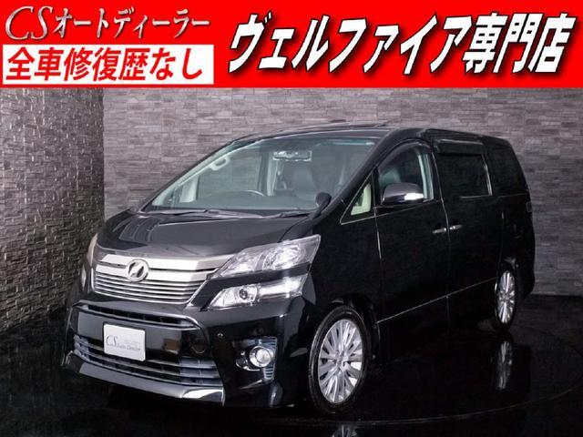トヨタ 2.4Z Gエディション サンルーフ HDDナビ 地デジ DVD再生 黒革シート エグゼクティブシート 両側パワースライドドア パワーバックドア