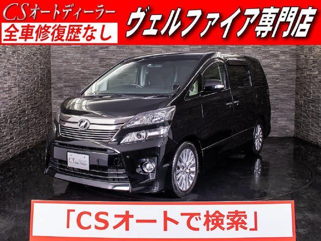 トヨタ 2.4Z 両側オートスライドドア・クリアランスソナー・SDナビ・ワンセグTV・バックカメラ・HIDライト・スマートキー・プッシュスタート・ETC・8人乗り