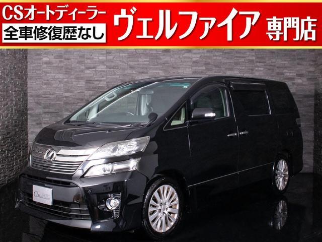 トヨタ 2.4Z 後期型 禁煙車 両側自動ドア HDDナビ フルセグ Bluetoothオーディオ DVDビデオ再生 フリップダウンモニター バックモニター HIDヘッドライト クルーズコントロール