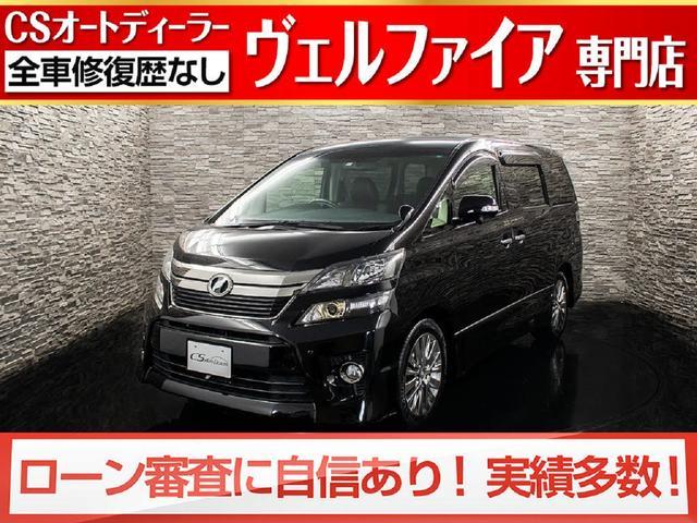 トヨタ 2.4Z ゴールデンアイズ 7人乗り 新品本革シート パワーバックドア 両側自動スライドドア アラウンドビューモニタ HDDナビ ハーフレザーシート コンビハンドル