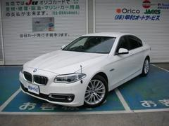BMW528iラグジュアリー HDDフルセグナビ 黒革 LED