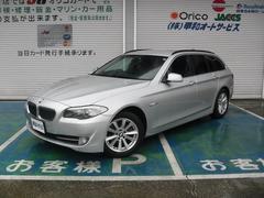 BMW523iツーリング ハイラインパッケージ 黒革 ナビTV
