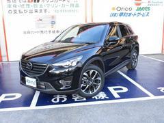 CX−5XD Lパッケージ ディーゼルターボ  4WD サンルーフ