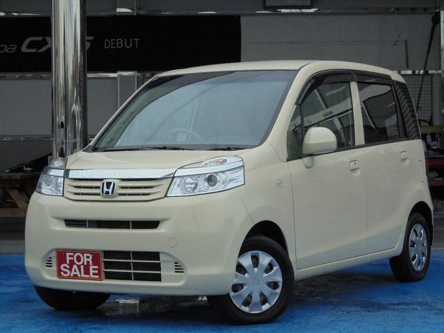 ホンダ G特別仕様車 HIDスマートスペシャル Bカメ スマートキー