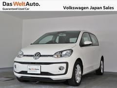 VW アップ!ハイアップ インフォPKG 15AW 後期型 認定中古車