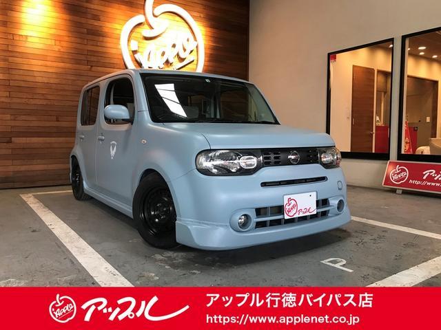 日産 15X 世田谷ベースカラー、車高調、LEDヘッドライト、バックカメラ!!