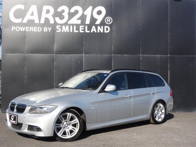 BMW 3シリーズ 325iツーリング ユーザー買取 サンルーフ 走行中TV可 パドルシフト 走行距離 少ない