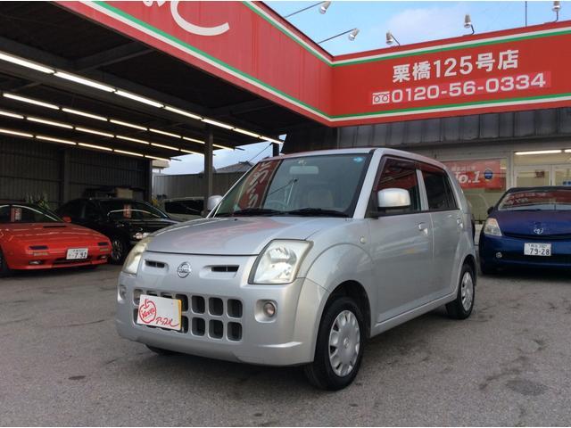 日産 ピノ S 車検32年9月 タイミングチェーンエンジン (検3...