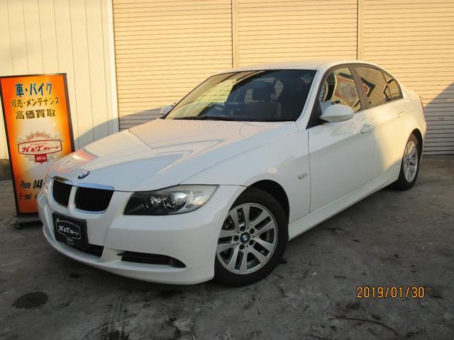 BMW 320i 社外ナビ プッシュスタート キーレス