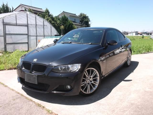 BMW 320i Mスポーツパッケージ 社外マフラー キーレス HID