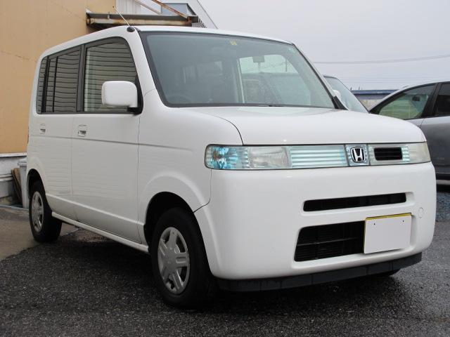 ホンダ 特別仕様車スペシャルエディション