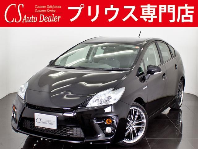 トヨタ G クルーズコントロール プッシュスタート 整備記録簿