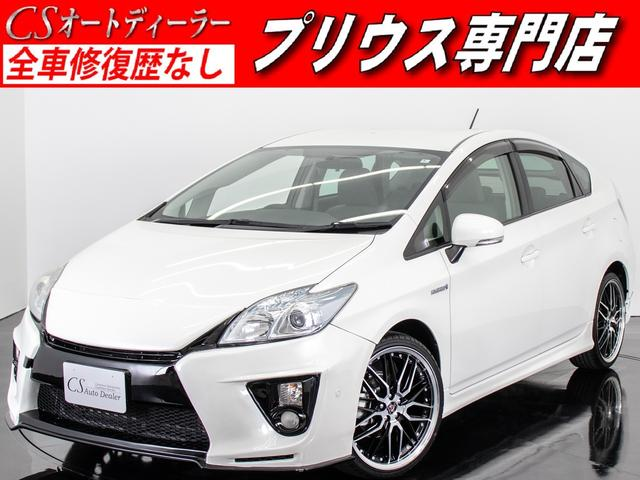 トヨタ S 新品19インチホイール G'sフェイスエアロ ナビTV
