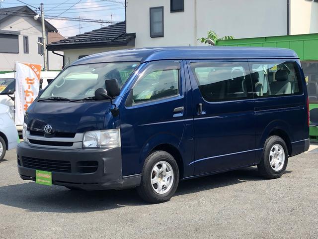 トヨタ ハイエースワゴン DX キーレス 盗難防止システム ワンオーナー ダブルエアコン
