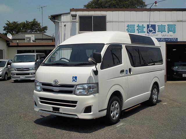 トヨタ 福祉車両 Bタイプ ナビ・Bカメラ 8人・車いす2脚仕様