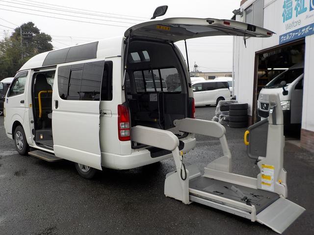 トヨタ 福祉車両 Bタイプ 車いす2基仕様 ナビ・Bカメラ・ETC