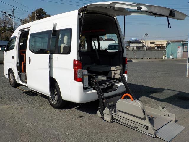 日産 福祉車両 M仕様 車いす2脚 リアリフト 電動固定 Bカメラ
