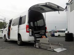 NV350キャラバンバン福祉車両 車いす2基 リアリフト仕様 走行2.4万km