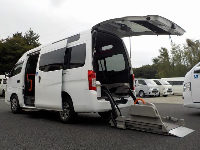 日産 福祉車両 車いす2基 リアリフト Bカメラ 電動固定 横窓付